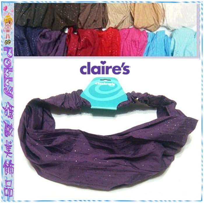 ☆POLLY媽☆claire's 銀色亮蔥藍、褐、紫、紅…共13色壓皺絲棉頭巾寬版髮帶