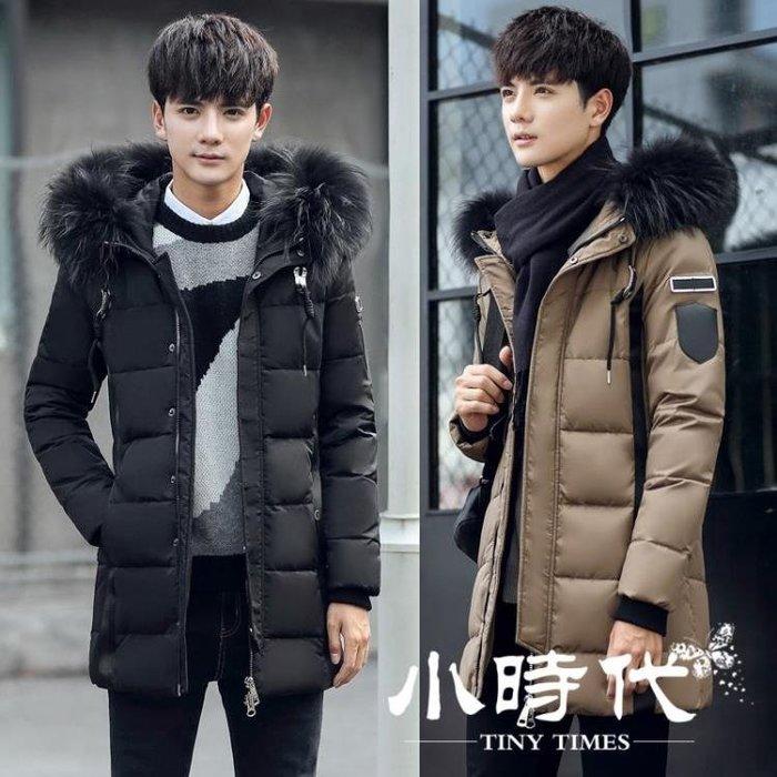 羽絨服 反季清倉男士男中長款加厚大碼青年新款修身外套