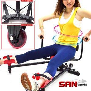 【推薦+】活力扭腰美腿機C172-AR04有氧撇腿機.健腹機健腹器.劈腿機.扭腰盤扭扭盤.運動健身器材專賣店哪裡買特賣
