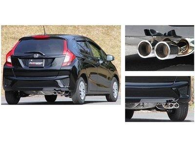 日本 Fujitsubo Authorize S 藤壺 排氣管 Honda Fit GK 2014+ 專用