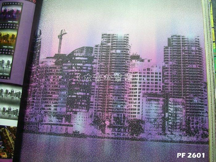 【大台北裝潢】PF進口現貨壁紙* 暗夜城市街景(3色) 每支750元