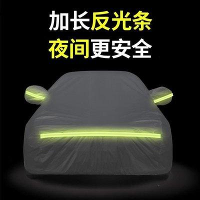 ZIHOPE 汽車車衣車罩防曬防雨隔熱加厚防塵四季通用車套外罩自動遮陽罩ZI812