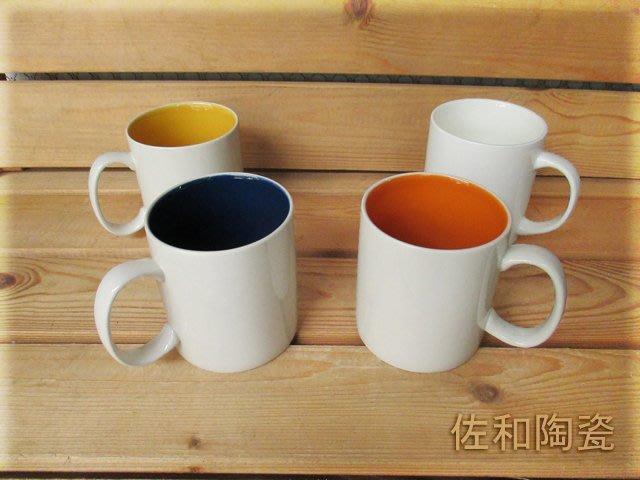 ~佐和陶瓷餐具~【6428 500cc直杯】4種顏色/ 開店 早午餐 馬克杯 /
