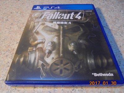 PS4 異塵餘生4 Fallout 4 中文版 直購價600元 桃園《蝦米小鋪》