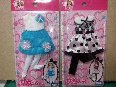 莉卡娃娃配件~ Mister Donut甜甜圈專賣店制服 ,點點服裝組、藍色彭裙組  衣服 服飾