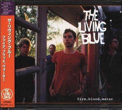 (甲上唱片) The Living Blue - Fire Blood Water - 日盤+2BONUS