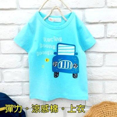 【班比納精品童裝】彈力英字塗鴉車車上衣-藍綠【BD18030611】
