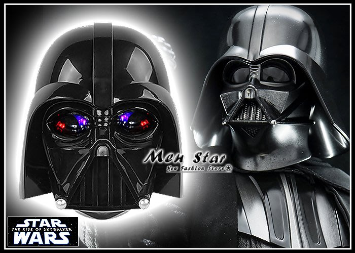 [免運費] STAR WARS 天行者的崛起 LED 冷光面具 黑武士 玩具 星際大戰 電影道具 表演服飾 角色服飾道具