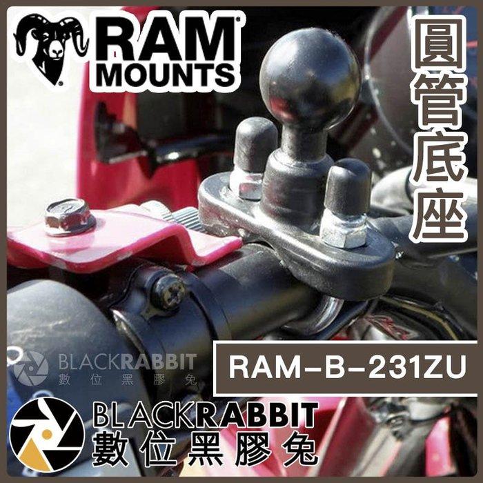 數位黑膠兔【 RAM-B-231ZU 圓管 底座 】 Ram Mounts 機車 摩托車 手機架 底座 圓桿 橫桿 1吋