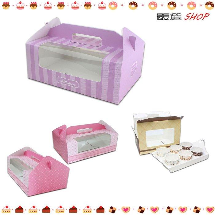 【嚴選SHOP】6格 開窗 提盒 馬芬馬芬盒.杯子蛋糕.蛋糕盒.慕斯.奶酪.月餅盒.手提盒.禮盒.包裝盒【C074】