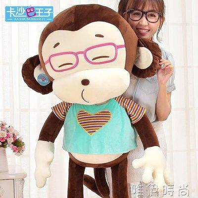 玩偶 小猴子公仔猴毛絨玩具玩偶抱枕大號佈