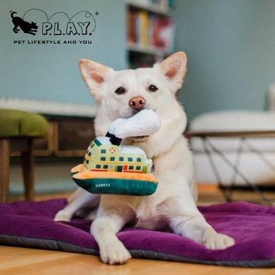 新風小鋪-通勤系列 PLAY美國毛絨發聲互動寵物狗玩具 火車輪船巴士出租車