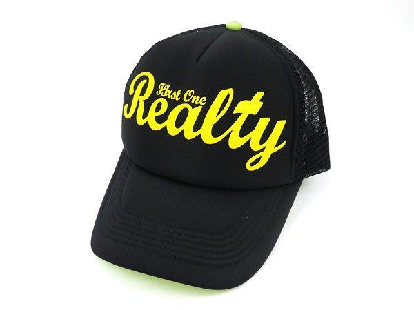 ☆二鹿帽飾☆【Realty】男女皆可‧潮流配色『丹寧風』國旗網帽.棒球帽/街舞風格-黑黃色