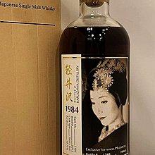 Karuizawa 1984. 28 years Whisky Geisha 700ml 限定 540支. Cask 3186