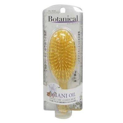 椿油梳子 (可去靜電)日本製
