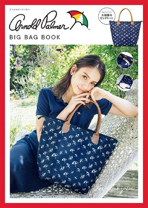 ☆Juicy☆日本雜誌附贈 Arnold Palmer 雨傘牌 拉鍊 托特包 手拎包 午餐袋 購物袋 手提包 2033