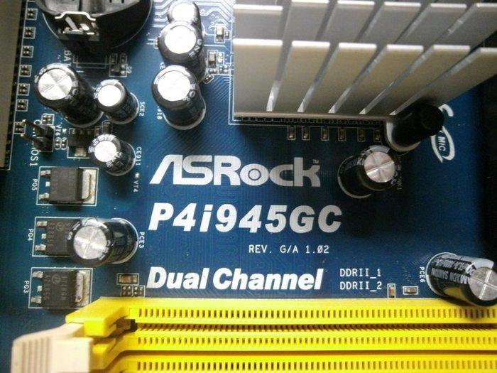 【全國主機板維修聯盟】華擎 ASRock P4i945GC 478 DDR2 ☆保固30天☆