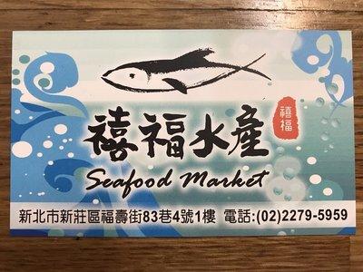 25片鯖魚一夜干25片竹莢魚一夜干下標專用