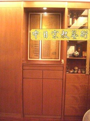 【現代佛堂設計鑒賞67】神明廳佛俱精品神桌佛桌神櫥公媽桌神像佛像祖先龕神聯佛聯製作