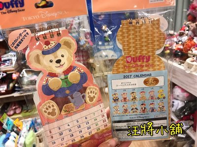 賠售出清☆汪將☆日本迪士尼海洋 201...