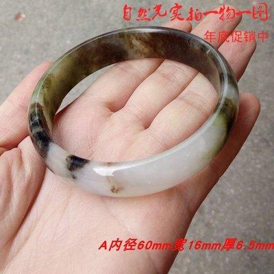viva天然珍珠飾品自產自銷新款匯寶齋老獨玉南陽玉手鐲 獨山玉扁條冰透飄花 玉鐲
