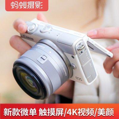 相機Canon/佳能 EOS M200 螞蟻攝影 微單相機 入門級 美顏高清數碼