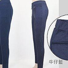 顯瘦長褲 超彈力內搭褲 高腰不擠肉 窄管 拉鍊口袋  OL 白色長褲 上班族 中大尺碼 台灣製造B02