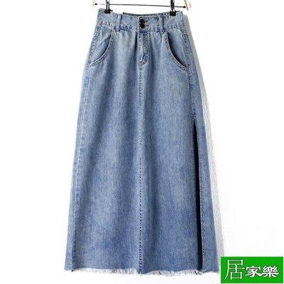 牛仔長裙外貿尾單女裝修身半身裙正韓高腰顯瘦中【居家樂】