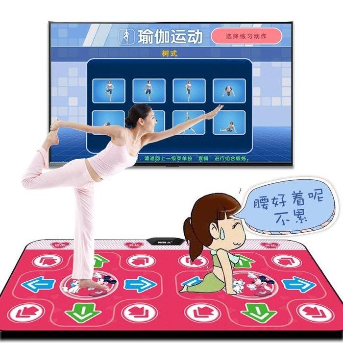 跳舞毯 舞霸王無線跳舞毯雙人電視接口跳舞機家用體感手舞足蹈跑步游戲機