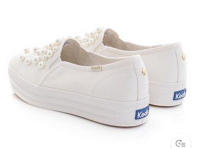 Keds x kate spade-TRIPLE DECKE婚禮厚底休閒鞋-優雅珍珠