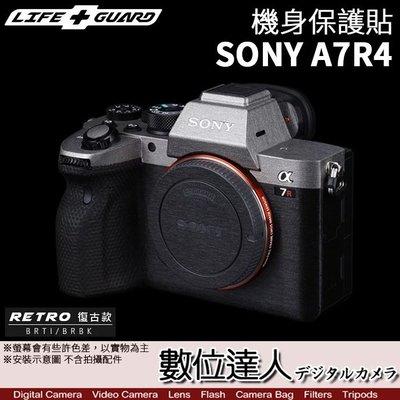 LIFE+GUARD 機身 保護貼 Sony A7R4 BODY[標準款]DIY貼膜 全機 保貼 A7RIV A7RM4