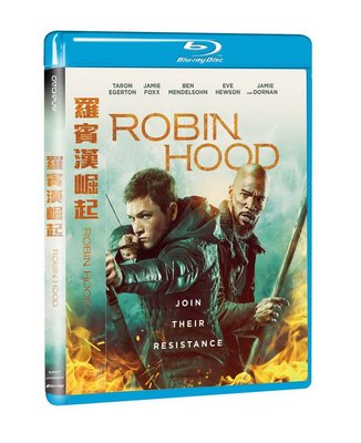 合友唱片 面交 自取 羅賓漢崛起 藍光 Robin Hood BD