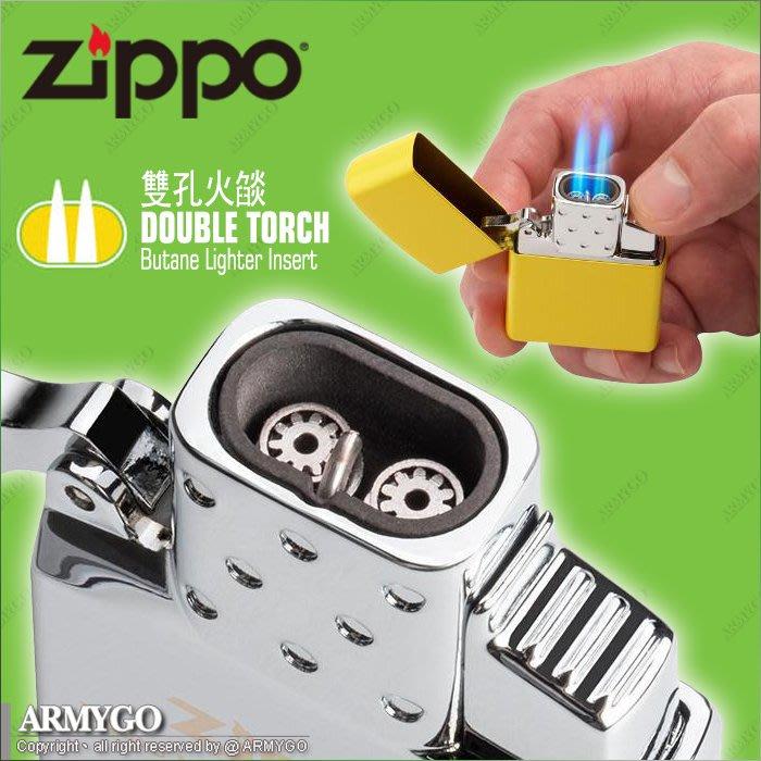 【ARMYGO】ZIPPO 美國原廠專用內膽 - 噴射式 (雙孔火燄)