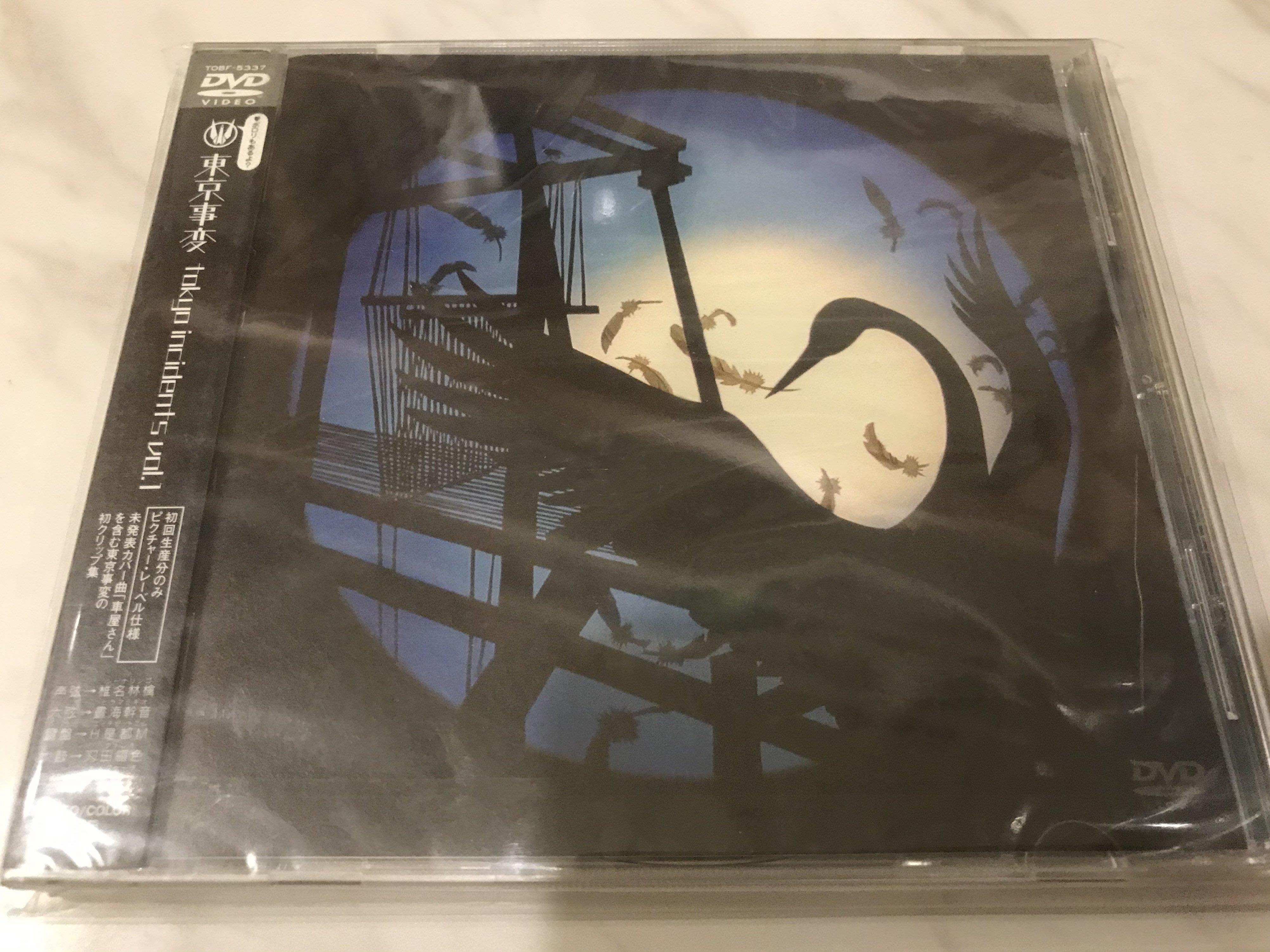 全新未拆封 初回限量盤 東京事變 / Tokyo Incidents VOL.1 /精選MV DVD/ 椎名林檎