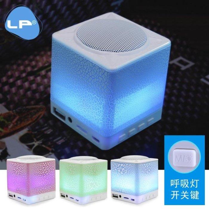 無線藍牙音箱插卡低音炮手機電腦便攜充電式創意新款數碼影響ZJ154