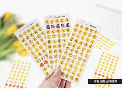 =吉米生活館= 12入emoji表情貼...