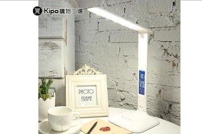 KIPO-觸控五檔調光/護眼燈/LED...