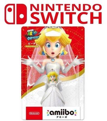 LOVE包膜~電玩店 任天堂 Nintendo Switch NS amiibo 瑪利歐 婚紗系列  日本原廠