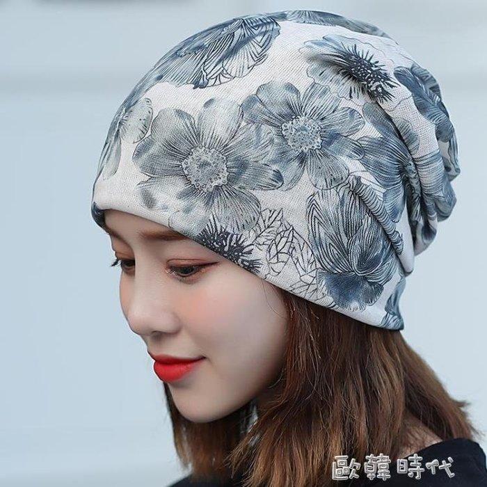 帽子女春夏季薄款套頭空調帽透氣化療帽堆堆帽月子帽包頭巾 一件免運