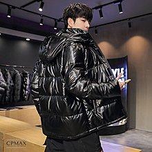 CPMAX 韓系亮面連帽輕薄羽絨外套 羽絨外套 保暖外套 機車外套 騎士外套 80%白鴨絨外套 外套 防風外套 C146