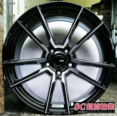 【超前輪業】經銷專賣 新款 ENKEI SC47 SC-47 17吋鋁圈 5孔114.3 黑底車面 喜美八代 歡迎詢問