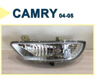 小傑車燈--TOYOTA CAMRY 04 05 年 原廠型 晶鑽 霧燈 一顆650元