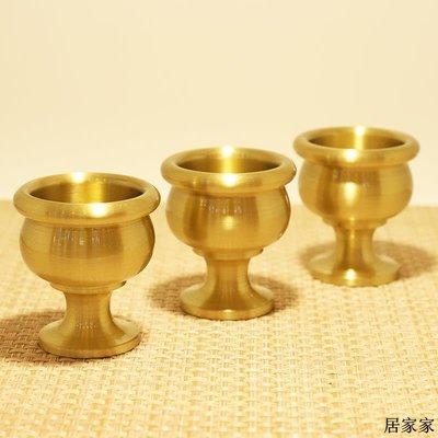 佛燈 供奉用品 宗教用品 純銅供關公財神酒杯茶杯佛前水杯供佛水杯凈水圣水拜神祭祀
