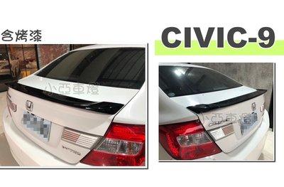 小亞車燈改裝*HONDA CIVIC 9 尾翼 鴨尾 喜美九代尾翼 K14 原廠式樣 含烤漆一支1400 台南市