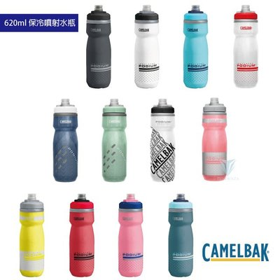 (191單車) CamelBak 620ml Podium保冷噴射水瓶(自行車水壺) 高雄市