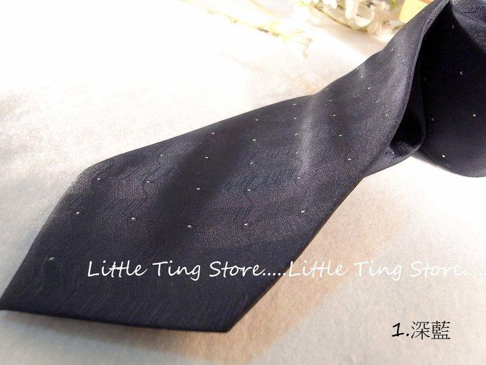 婚禮晚宴 南韓絲緹花手打領帶/商務領帶/商務正裝領帶 6款 特賣價一條380 情人節禮物