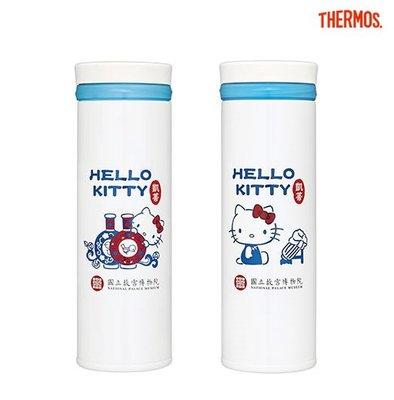 THERMOS 膳魔師 Kitty(翠玉白菜 粉彩開光花鳥雙連瓶)真空保溫杯 保溫瓶0.5L JNO-500 500ML
