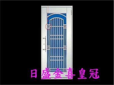 ☎日盛門窗行✦不鏽鋼門組11✦兩年保固免運費✦不銹鋼門 白鐵門