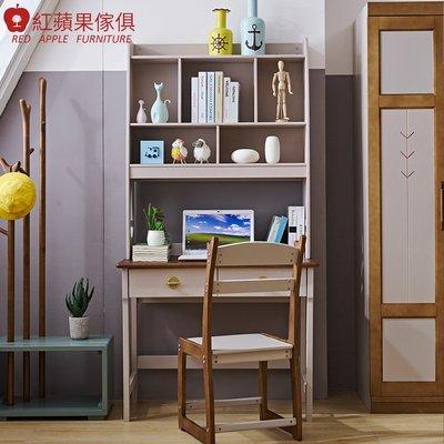 [紅蘋果傢俱] LOD-605 兒童書桌椅 兒童書桌 兒童書椅 實木書桌椅