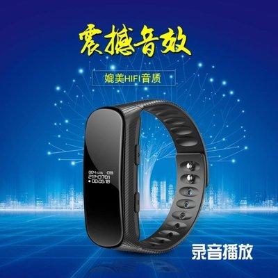 ZIHOPE 錄音手環 高清手環手環專業錄音筆男女MP3播放器微型遠距取證降噪JNN SZI812